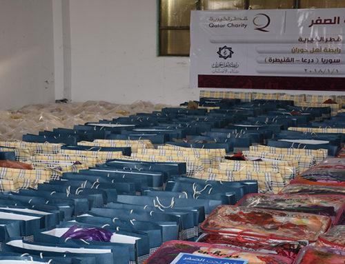 الإنتهاء من توزيع  أكثر من 4000 حقيبة شتوية وغذائية
