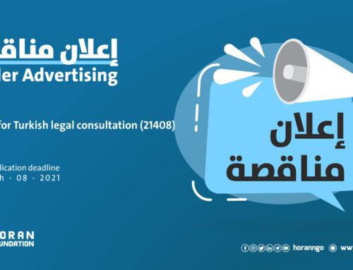 Tender for Turkish legal consultation (21408)