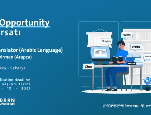 job opportunity: Translator (Arabic Language)